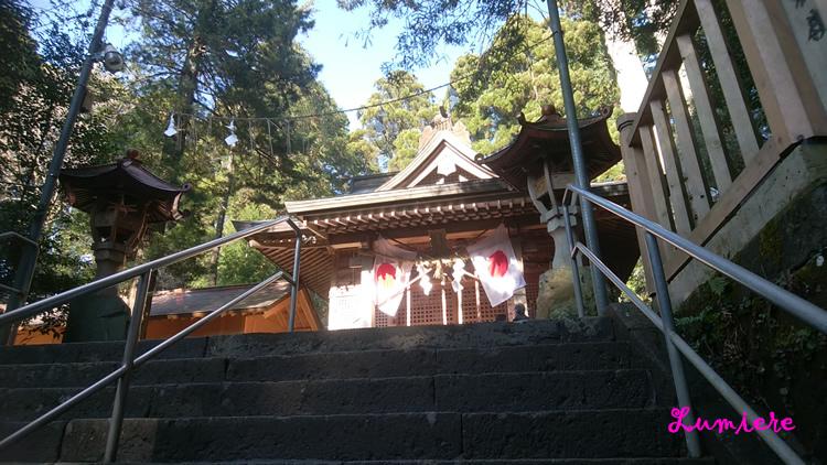幣立神宮 階段